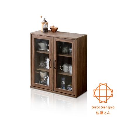 Sato NEFLAS時間旅人雙門玻璃收納櫃‧幅75cm~W75~D30~H80 CM