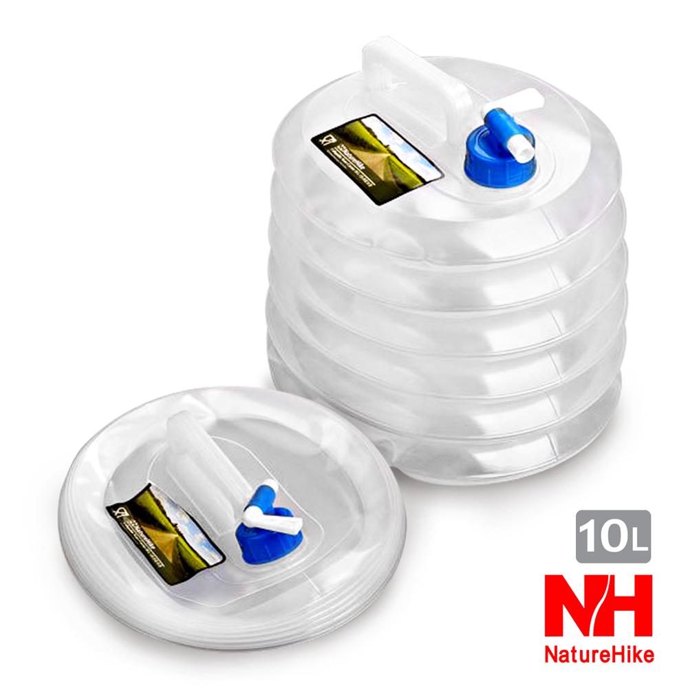 NH 手提式 戶外野營專業摺疊水桶 儲水桶 10L
