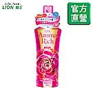 日本獅王LION 香水柔軟精 活力花果香 600ml