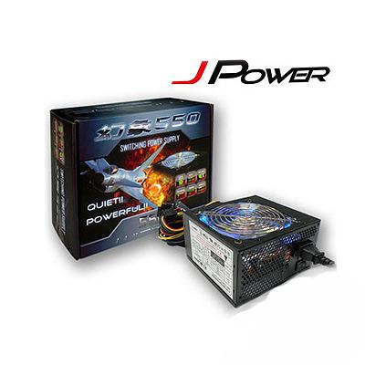 特價下殺!!!杰強 J-Power 幻象戰鬥機550W 電源供應器