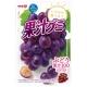 明治 果汁QQ軟糖-葡萄(57g) product thumbnail 1