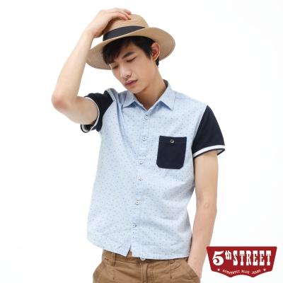 5th STREET 襯衫 點點拼接配色襯衫-男-丈青