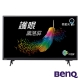 BenQ-40吋-護眼黑湛屏LED液晶顯示器-視訊