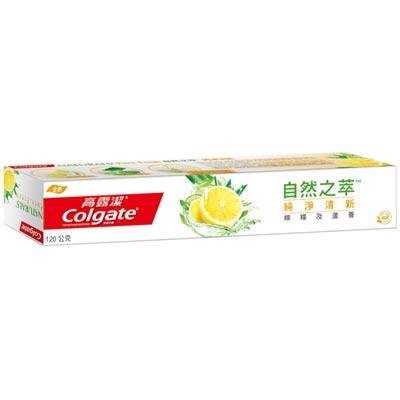 高露潔 自然之萃 純淨清新 牙膏 120g