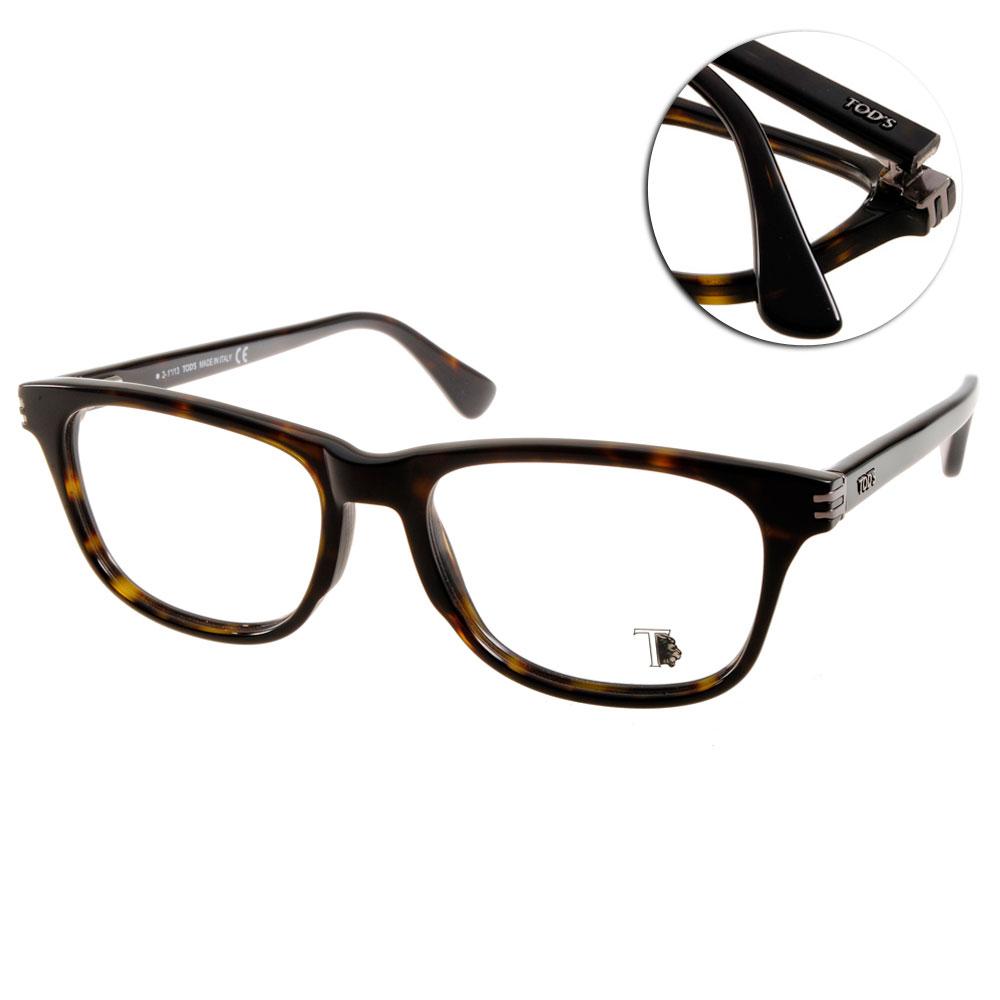 TOD'S 眼鏡 極致品味/深邃琥珀#TOD5104 052