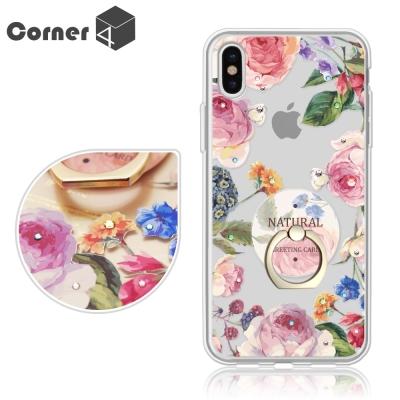 Corner4 iPhoneX 奧地利彩鑽指環扣雙料手機殼-莓瑰