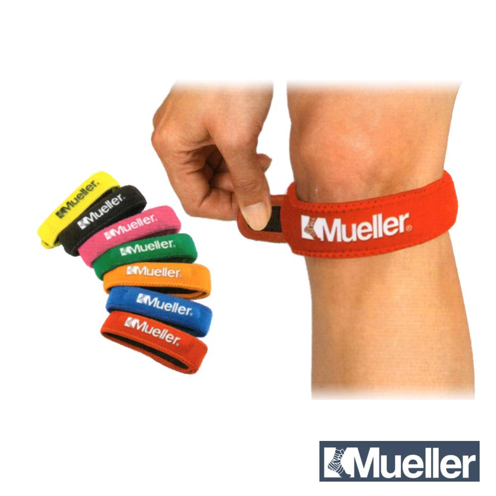MUELLER跳躍膝髕骨加壓帶 - 護膝(2入)MUA991-997
