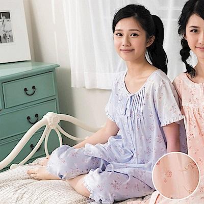 華歌爾 仕女系列 刺繡花居家休閒 M-LL 短袖睡衣褲裝(橘)