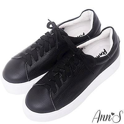 Ann'S激瘦第三代!!!全真牛皮休閒綁帶厚底小白鞋-黑