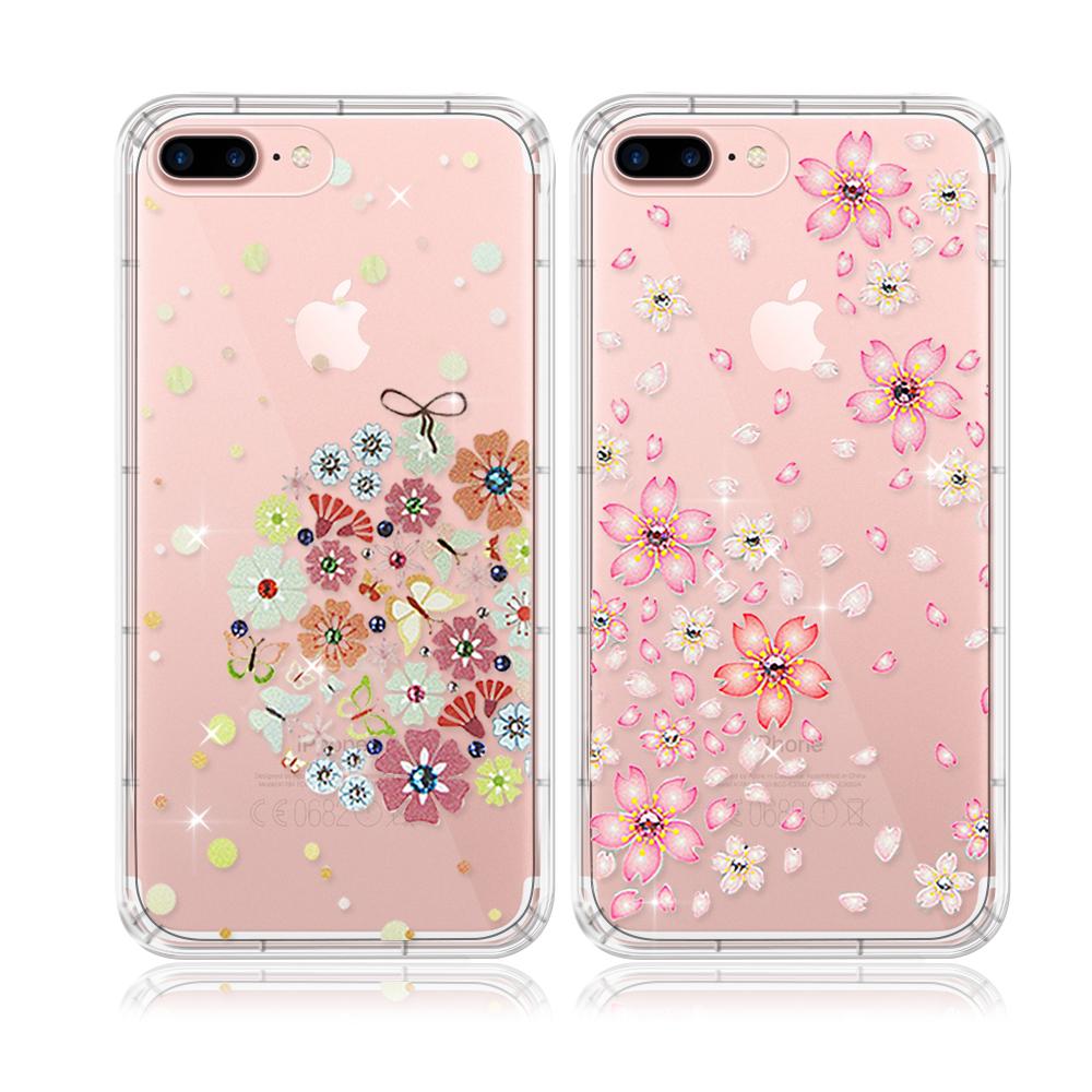 PGS施華洛世奇彩鑽 iPhone 7 Plus 5.5吋 花語水晶氣墊空壓殼