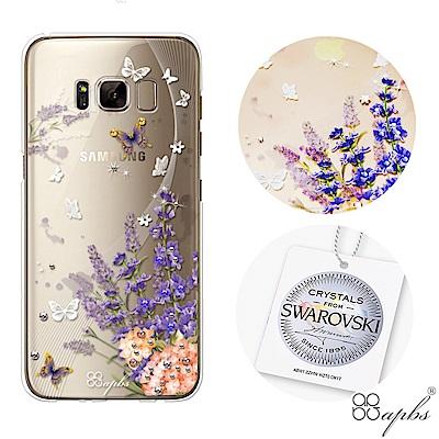 apbs Samsung S8&S8+施華洛世奇彩鑽手機殼-普羅旺斯