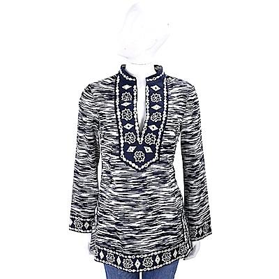 TORY BURCH Embellished 藍白紋理刺繡圖騰棉質上衣