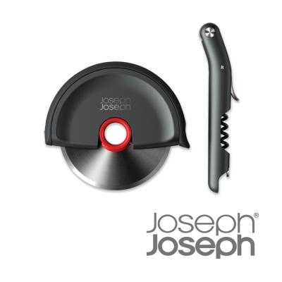 Joseph Joseph 歡樂工具2件禮盒組(Pizza滾刀x1+多功能開酒器x1)