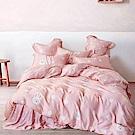 Ania Casa 天絲 TENCEL-雙人鋪棉兩用被套床包四件組- 可愛精靈