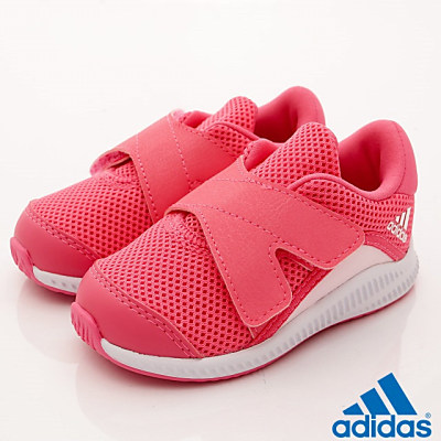 adidas童鞋-超輕透氣學步款-ZO061桃粉(寶寶段)
