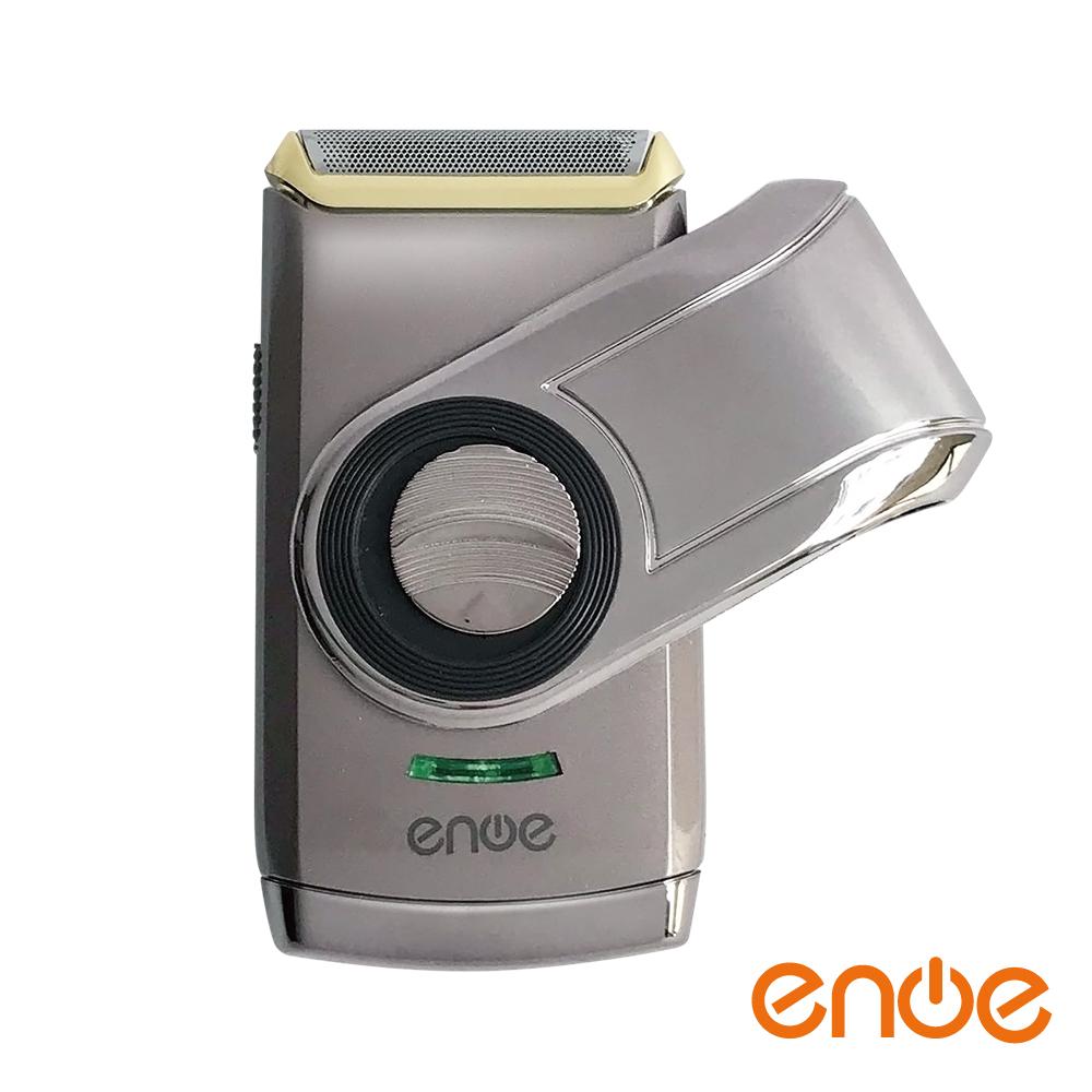 enoe 充電式浮動單刀頭電動刮鬍刀
