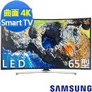 SAMSUNG三星 65吋 4K曲面液晶電視 UA65MU6300WXZW