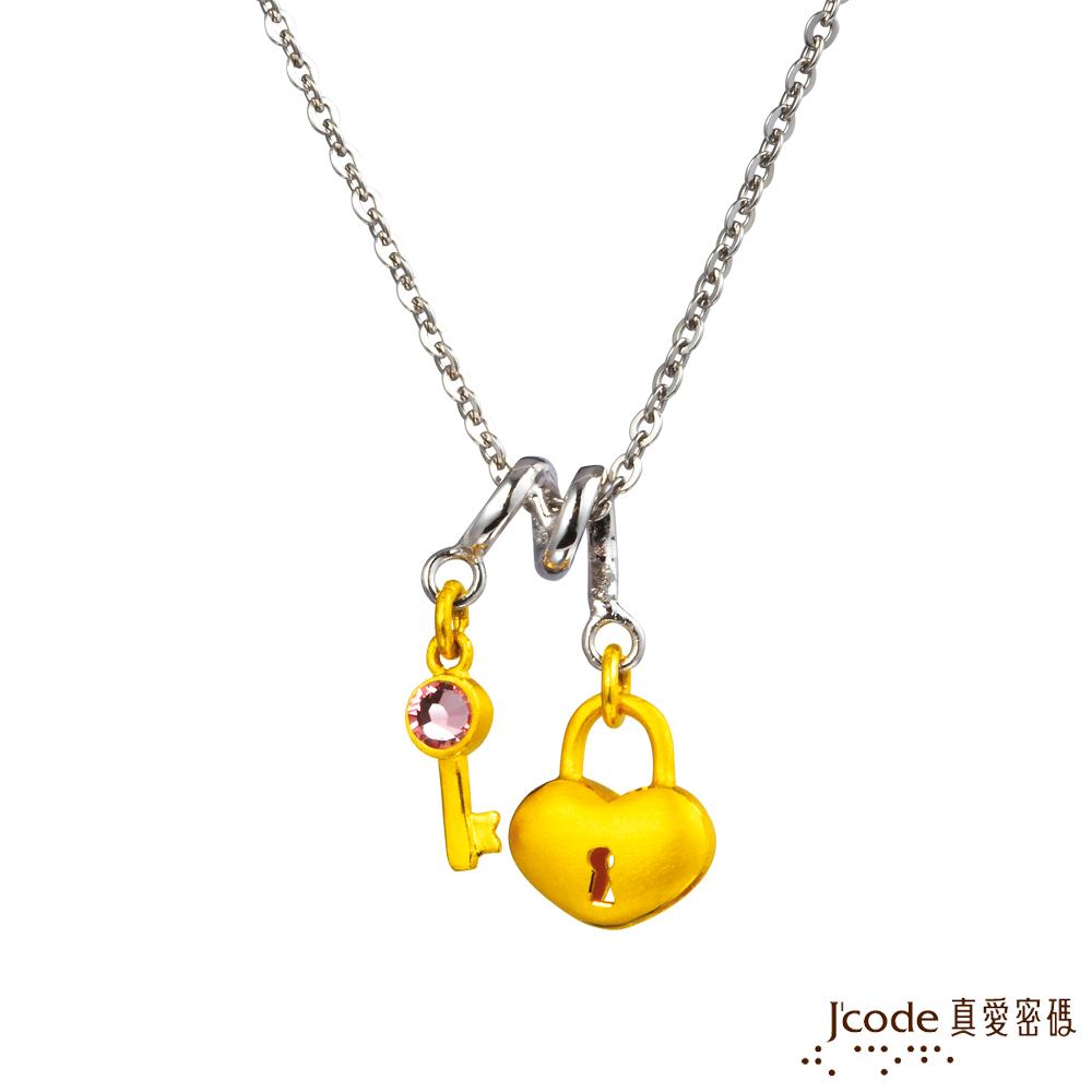 J'code真愛密碼 美麗心動黃金/純銀墜子 送白鋼項鍊