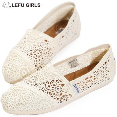 Lefu Girls Crochet 米白色針織鉤花懶人鞋