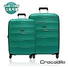 Crocodile 二件組PP拉桿旅行箱/行李箱-24吋+28吋  64系列-香頌綠