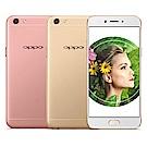 【福利品】OPPO A77 5.5吋雙卡智慧手機
