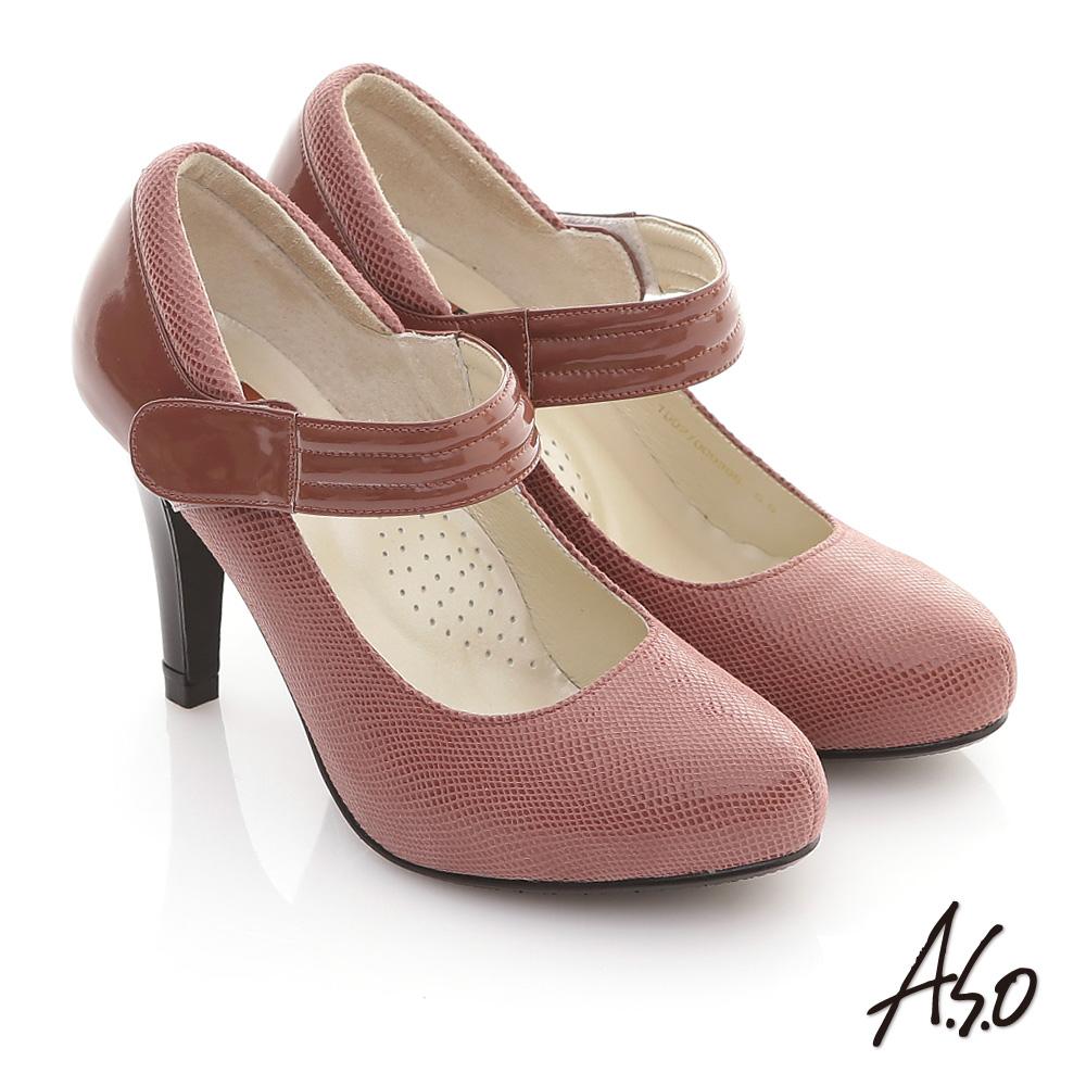 A.S.O 立體幾何 真皮鏡面壓紋魔鬼氈高跟鞋 藕粉