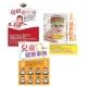 七田真最新胎教+超級嬰兒通+兒童健康事典(3書合售) product thumbnail 1