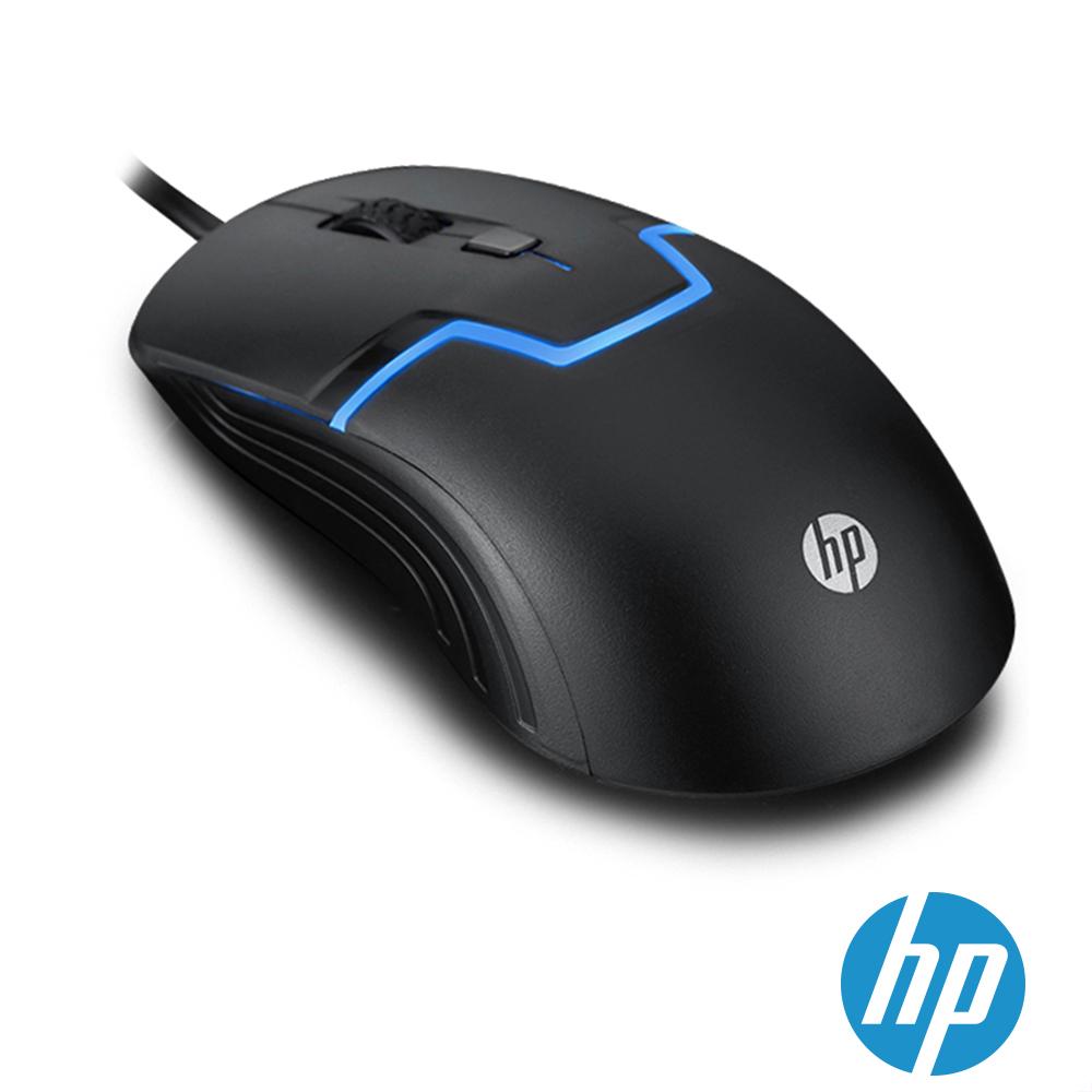 HP m100有線滑鼠