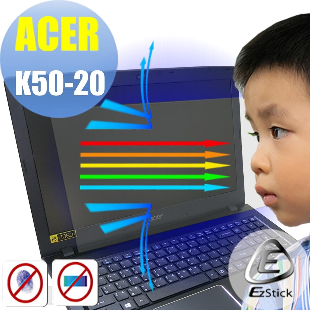 EZstick ACER K50-20 專用 防藍光螢幕保護貼