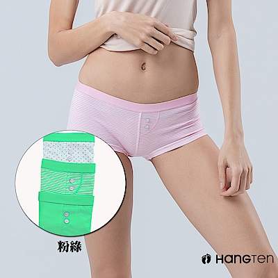HANG TEN 舒適包臀平口褲三入組_粉綠(HT-C22002)