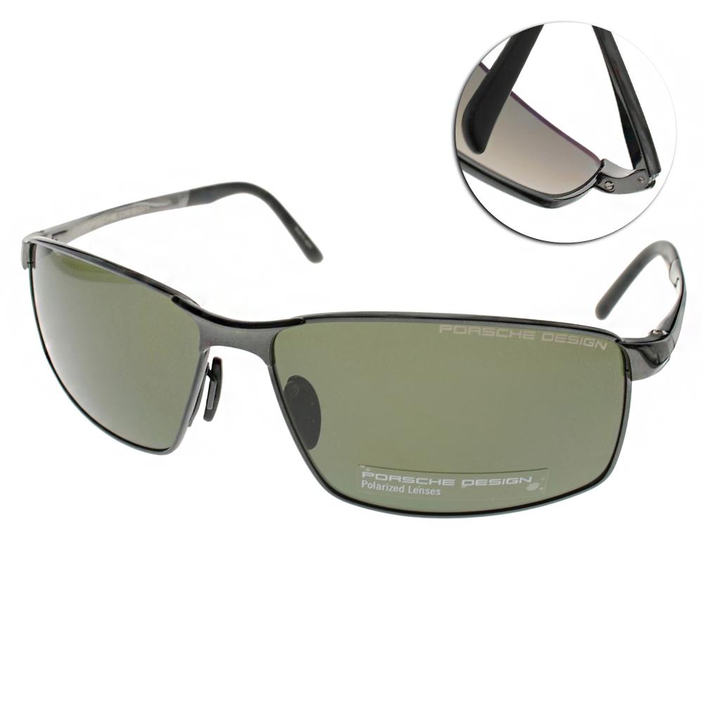 Porsche Design太陽眼鏡 完美競速/槍黑#PO8541 D