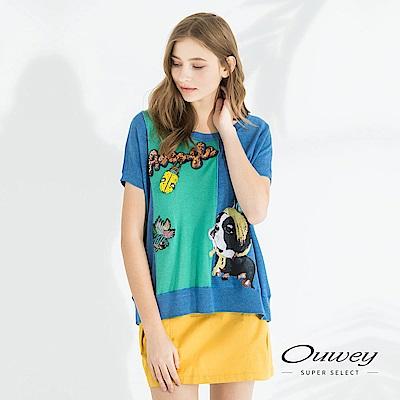 OUWEY歐薇 文字造型狗狗配色連袖針織上衣(藍)