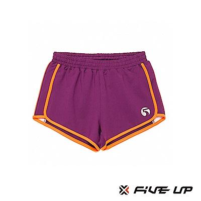 FIVE UP 慢跑短褲-紫