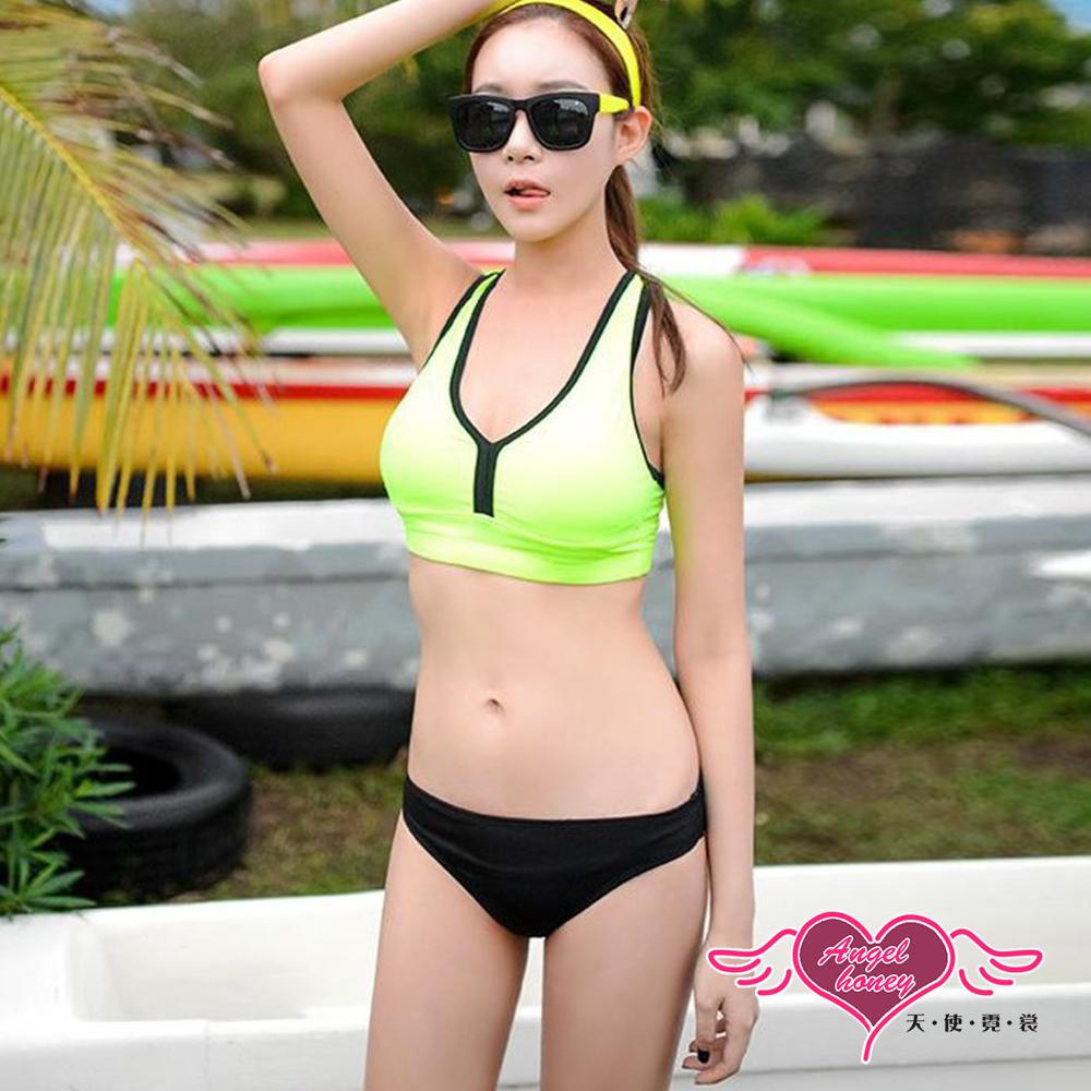 泳衣 運動俏妞 兩件式泳衣(綠M~XL)AngelHoney天使霓裳