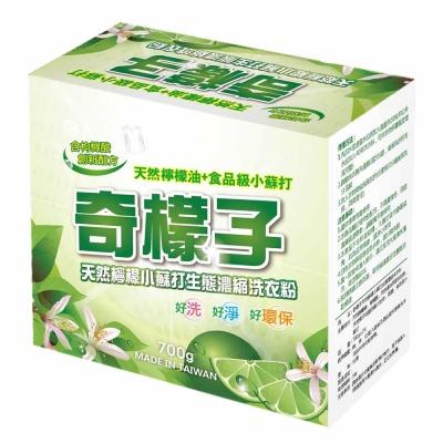 奇檬子多功能生態濃縮100%天然檸檬油小蘇打粉洗衣粉700g