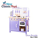 荷蘭New Classic Toys 艾莎小主廚Elsa木製廚房玩具 - 11064