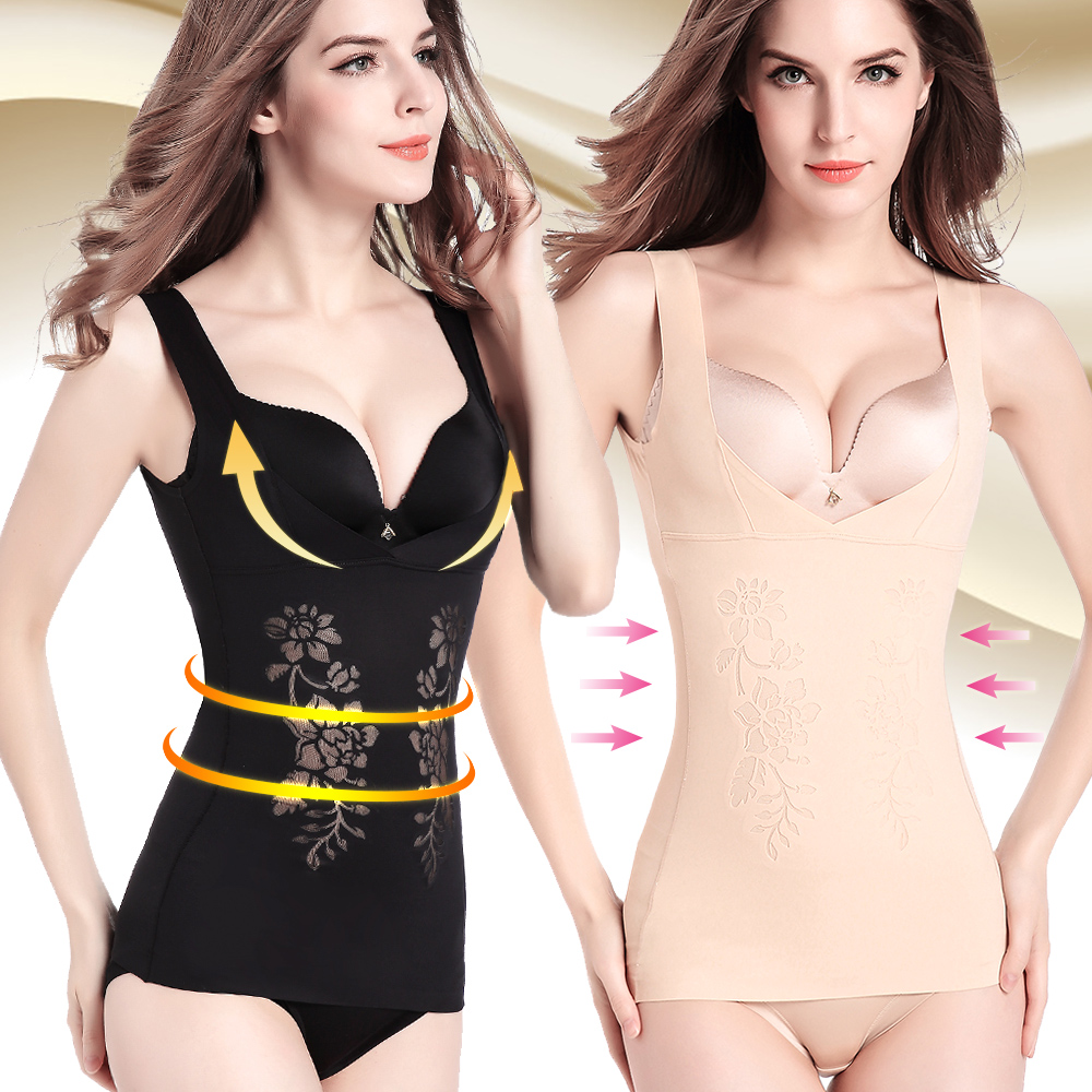 塑身衣 3S美體420D涼感花語無痕提胸束身背心 2件組 ThreeShape