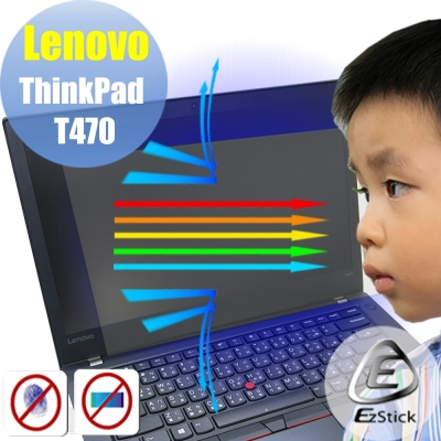 EZstick Lenovo ThinkPad T470 指紋機 專用 防藍光螢幕貼