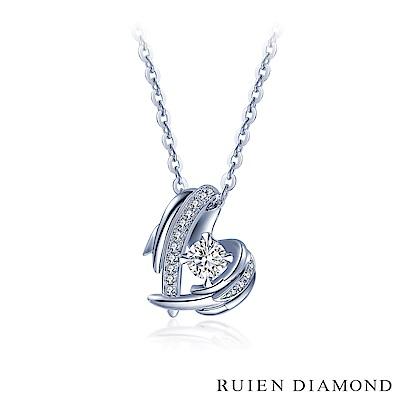 RUIEN DIAMOND 輕珠寶系列14分 14K白金鑽石項鍊