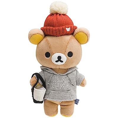 拉拉熊休閒自由風系列毛絨公仔。懶熊 San-X