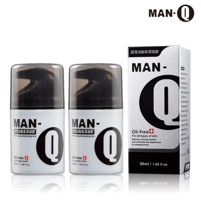 MAN-Q 調理油脂保濕凝膠50mlX2