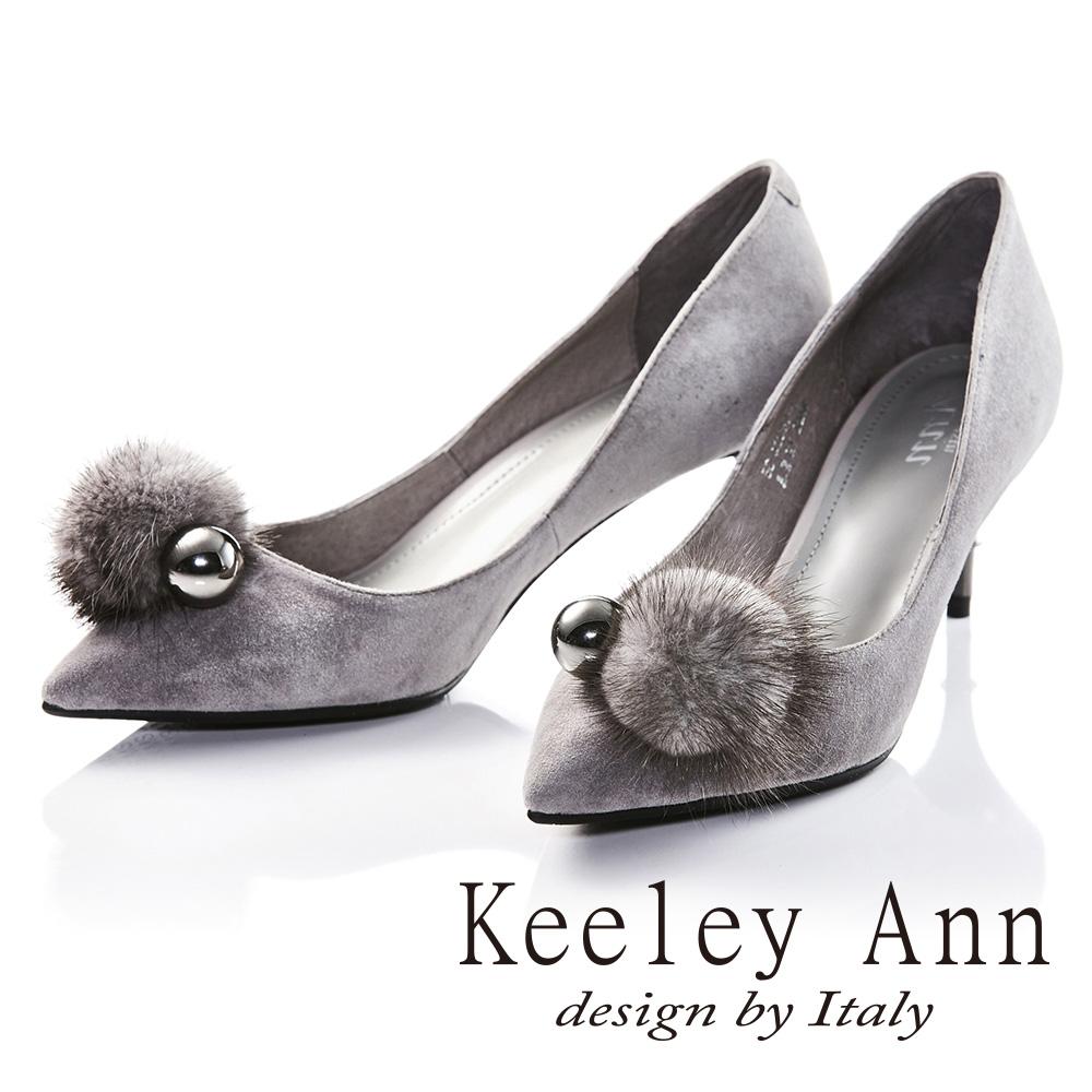 Keeley Ann花旦女伶蒲公英毛球OL羊麂皮尖頭細跟鞋(灰色)