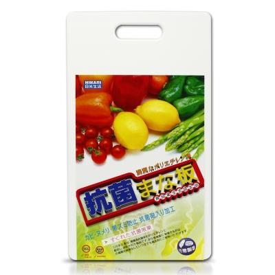 HIKARI日光生活  KM23抗菌砧板(大)-白色