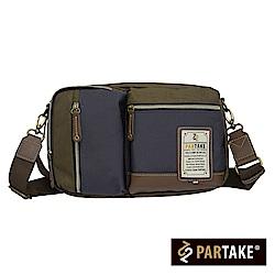 PARTAKE-A6拼貼生活系列-側背單肩兩用包-藍-PT17-A6-64RB