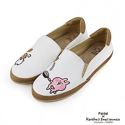 Paidal x 卡娜赫拉的小動物 - 鬆餅皮感休閒鞋樂福鞋
