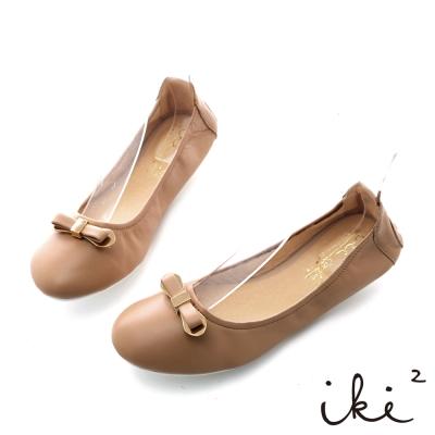 iki2夏日輕旅行-全真皮粉嫩輕巧豆豆折疊鞋-膚