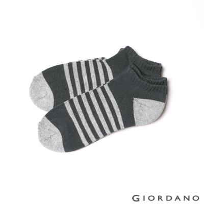 GIORDANO 中性款多色舒適彈力短襪  2雙入  ~ 62 中花灰