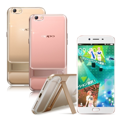 AISURE OPPO R9s Plus 6吋 魔法防撞支架手機殼