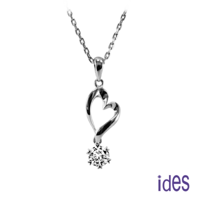 ides愛蒂思 精選30分E/VS1八心八箭完美車工鑽石項鍊/心型愛心
