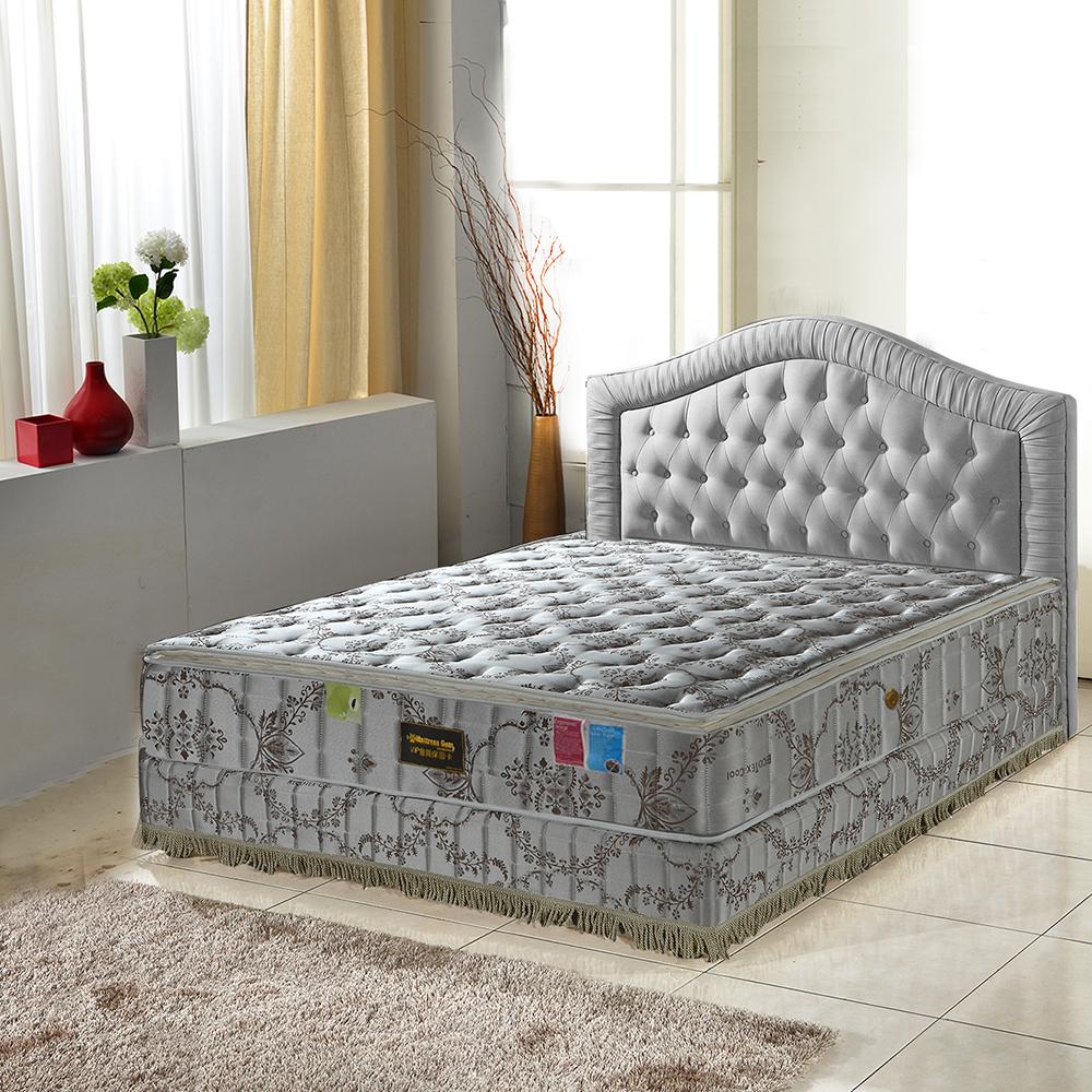 MG珍寶-正三線-超涼感抗菌-乳膠蜂巢獨立筒床-雙人5尺-護腰床